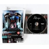 Adagio – Dominate