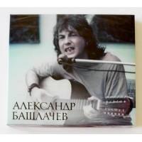 Александр Башлачёв – Владимир 1986