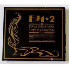 Би-2 И Prague Metropolitan Symphonic Orchestra – Би-2 И Prague Metropolitan Symphonic Orchestra
