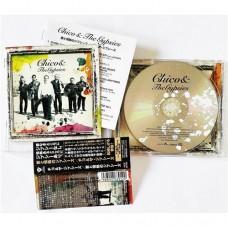 Chico & The Gypsies – Chico & The Gypsies