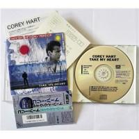 Corey Hart – Take My Heart