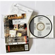 Cream – Sunshine Your Love/Dreaming