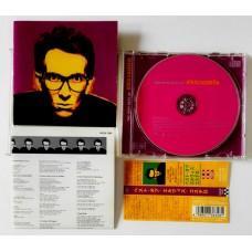Elvis Costello – The Very Best Of