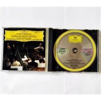 Herbert Von Karajan, Rostropovich, Berliner Philharmoniker – Dvorak: Cellokonzert / Tschaikowsky: Rokoko-Variationen
