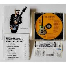 Joe Satriani – Crystal Planet