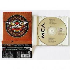 Lynyrd Skynyrd – Skynyrd's Innyrds - Their Greatest Hits