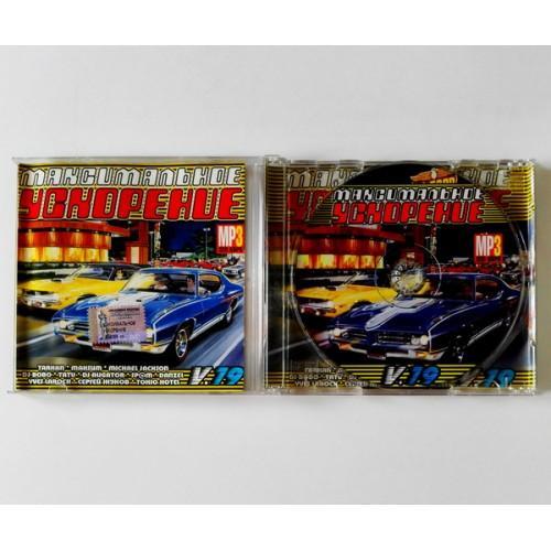 CD Audio  Various – Максимальное Ускорение V.19 в Vinyl Play магазин LP и CD  09991