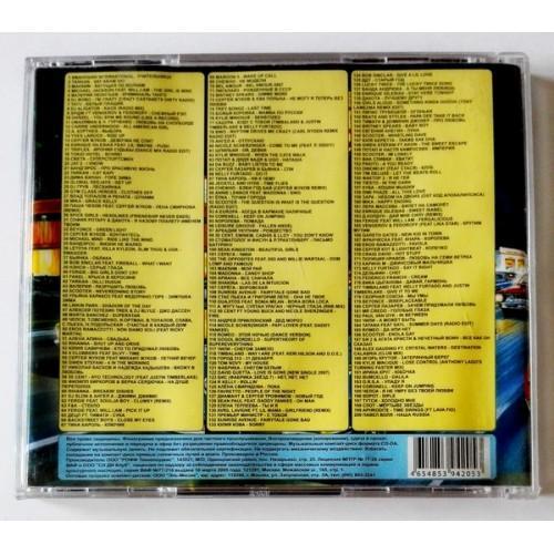 Картинка  CD Audio  Various – Максимальное Ускорение V.19 в  Vinyl Play магазин LP и CD   09991 1