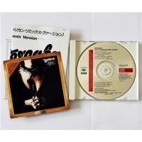 Whitesnake – Slide It In (American Remix Version)