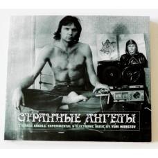 Юрий Морозов – Strange Angels: Experimental & Electronic Music By