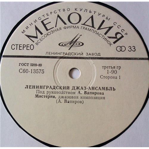 Картинка  Виниловые пластинки  А. Вапиров – Мистерия / С60-13575-6 в  Vinyl Play магазин LP и CD   05550 2