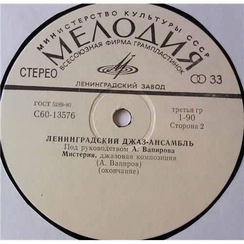 Картинка  Виниловые пластинки  А. Вапиров – Мистерия / С60-13575-6 в  Vinyl Play магазин LP и CD   05550 3
