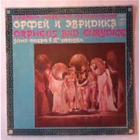 А. Журбин, Ю. Димитрин – Орфей И Эвридика / С 60—13833-36