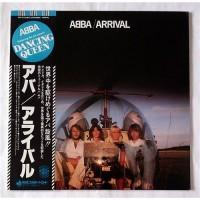 ABBA – Arrival / DSP-5102