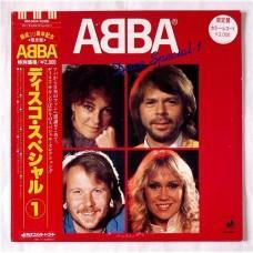 ABBA – Disco Special-1 / DSP-3024