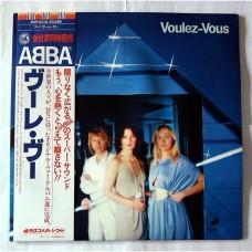 ABBA – Voulez-Vous / DSP-5110