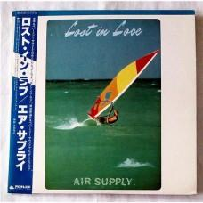 Air Supply – Lost In Love / 25RS-86