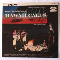 Al Kealoha Perry – Hawaii Calls At Twilight / 2LP 155