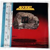 Alcatrazz – No Parole From Rock 'N' Roll / 28MM 0320