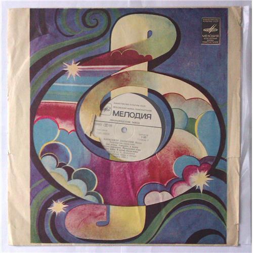 Виниловые пластинки  Александр Дольский – Песни / C 60–16059-60 в Vinyl Play магазин LP и CD  03556