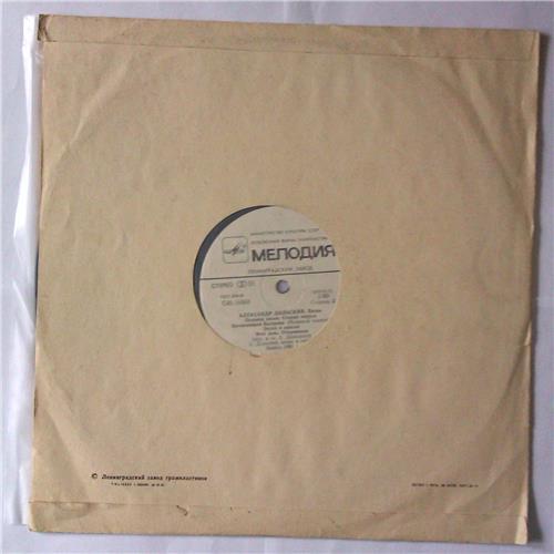 Картинка  Виниловые пластинки  Александр Дольский – Песни / C 60–16059-60 в  Vinyl Play магазин LP и CD   03556 1