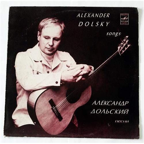 Виниловые пластинки  Александр Дольский – Песни / C 60–16059-60 в Vinyl Play магазин LP и CD  08605
