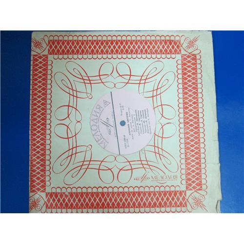 Виниловые пластинки  Аленький цветочек / Д-7207 в Vinyl Play магазин LP и CD  04112
