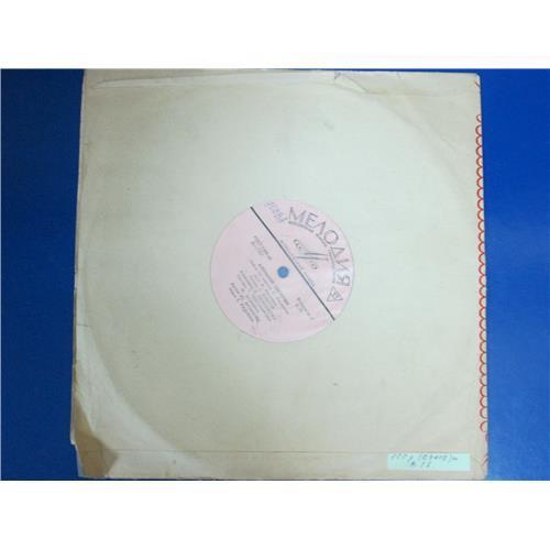 Картинка  Виниловые пластинки  Аленький цветочек / Д-7207 в  Vinyl Play магазин LP и CD   04112 1