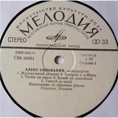Картинка  Виниловые пластинки  Alex Silvanni – Электроорган / С60–10861-62 в  Vinyl Play магазин LP и CD   05381 2