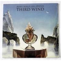 Alexey Kozlov And Arsenal – Third Wind / MIR100365 / Sealed