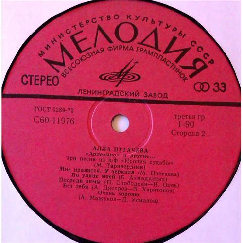Картинка  Виниловые пластинки  Алла Пугачева – «Арлекино» И Другие / С60-11975-6 в  Vinyl Play магазин LP и CD   05392 3