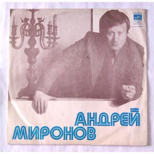 Виниловые пластинки  Андрей Миронов – Поет Андрей Миронов / М60-40081-82 в Vinyl Play магазин LP и CD  06287