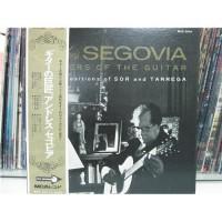 Andres Segovia – Masters O The Guitar / SCGE 80208