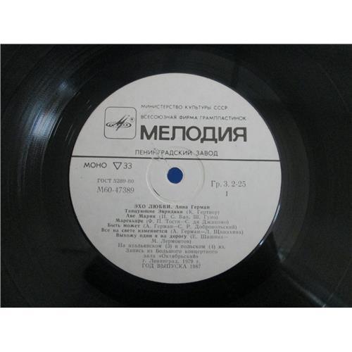 Картинка  Виниловые пластинки  Анна Герман – Эхо Любви / М60 47389 000 в  Vinyl Play магазин LP и CD   05441 2