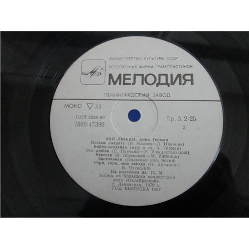 Картинка  Виниловые пластинки  Анна Герман – Эхо Любви / М60 47389 000 в  Vinyl Play магазин LP и CD   05441 3
