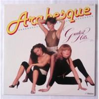 Arabesque – Greatest Hits / VIP 28019