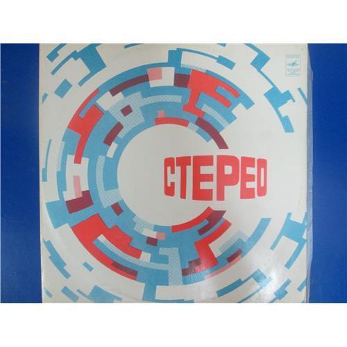 Виниловые пластинки  Ариэль – Каждый День Твой / С60-16740 в Vinyl Play магазин LP и CD  02944