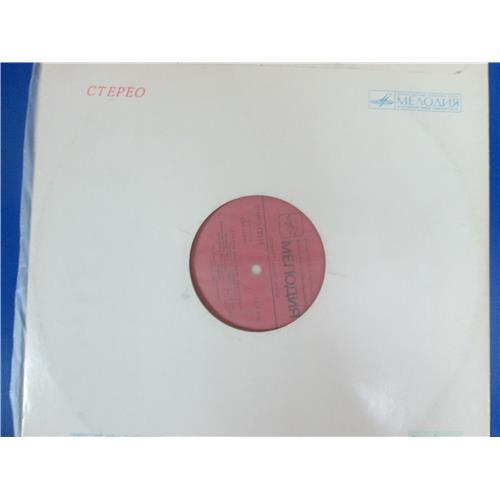 Картинка  Виниловые пластинки  Ариэль – Каждый День Твой / С60-16740 в  Vinyl Play магазин LP и CD   02944 1