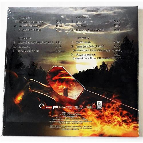 Картинка  Виниловые пластинки  Ария – Армагеддон / CDM 0805-2562 LP в  Vinyl Play магазин LP и CD   09205 1