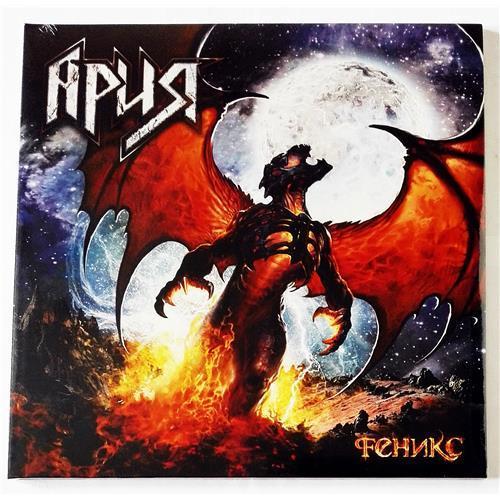 Виниловые пластинки  Ария – Феникс / LTD / SZLP 6008-14 / Sealed в Vinyl Play магазин LP и CD  09206