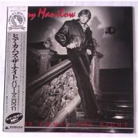 Barry Manilow – Here Comes The Night / 25RS-177