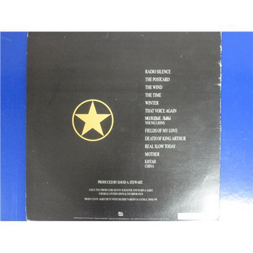 Картинка  Виниловые пластинки  БГ – Radio Silence / MKA 1001 в  Vinyl Play магазин LP и CD   05046 1