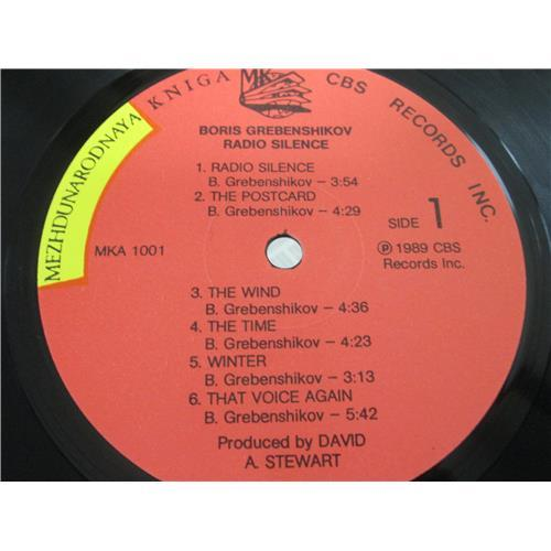 Картинка  Виниловые пластинки  БГ – Radio Silence / MKA 1001 в  Vinyl Play магазин LP и CD   05046 4