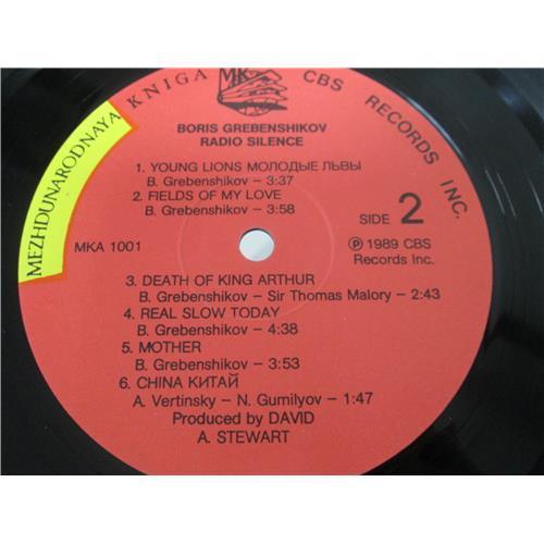 Картинка  Виниловые пластинки  БГ – Radio Silence / MKA 1001 в  Vinyl Play магазин LP и CD   05046 5