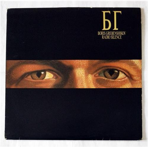 Виниловые пластинки  БГ – Radio Silence / MKA 1001 в Vinyl Play магазин LP и CD  07315