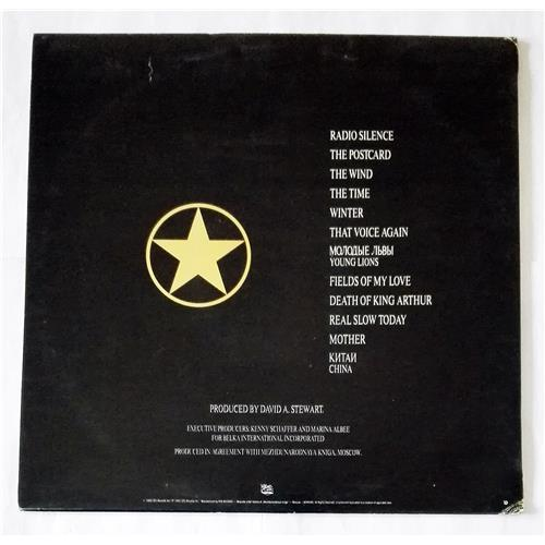Картинка  Виниловые пластинки  БГ – Radio Silence / MKA 1001 в  Vinyl Play магазин LP и CD   07315 1