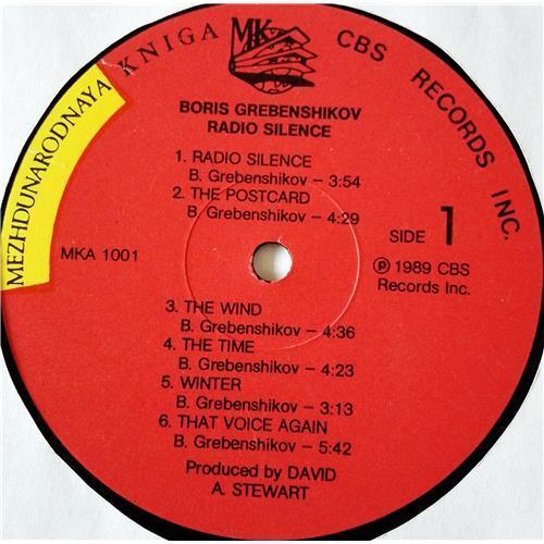 Картинка  Виниловые пластинки  БГ – Radio Silence / MKA 1001 в  Vinyl Play магазин LP и CD   07315 4