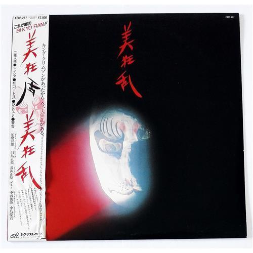 Виниловые пластинки  Bi Kyo Ran – Bi Kyo Ran / K28P-287 в Vinyl Play магазин LP и CD  09165