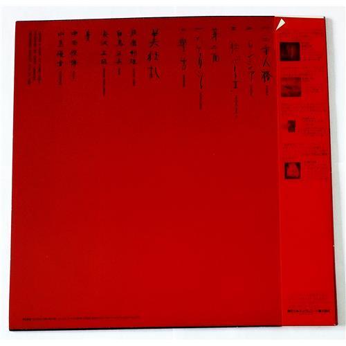 Картинка  Виниловые пластинки  Bi Kyo Ran – Bi Kyo Ran / K28P-287 в  Vinyl Play магазин LP и CD   09165 1