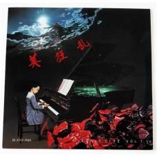 Bi Kyo Ran – Fairy Tale (Early Live Vol. 1) / 8704